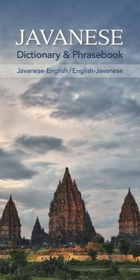 Javanese-English/English-Javanese Dictionary & Phrasebook By Nur'aini, Siti